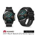 Huawei ファーウェイ Watch GT2 46mm Sports マットブラック