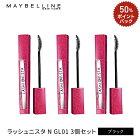 メイベリン ラッシュニスタ N GL01 3個セット 3,960円 50%ポイント +ポイント 送料無料 /デロンギ HFX85W14C など【楽天市場】