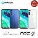 Motorola モトローラ simフリースマートフォン moto g8