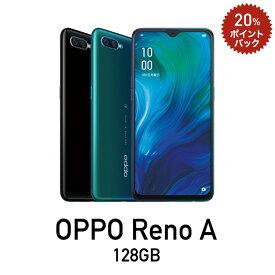 OPPO Reno A 128GB 楽天モバイル対応 simフリースマートフォン