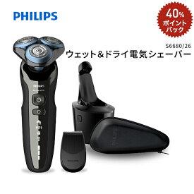 PHILIPS シェーバー S6680/26