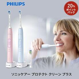 PHILIPS ソニッケアー プロテクトクリーン プラス ピンク:HX6456/69 ブルー:HX6453/68