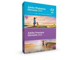 Adobe アドビ Photoshop Elements & Premiere Elements 2021 日本語版 MLP 通常版