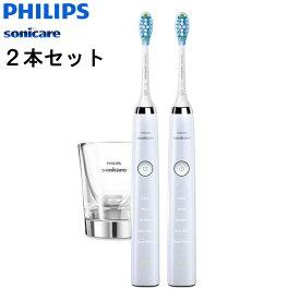 フィリップス PHILIPS 電動歯ブラシ HX9322/43 ソニッケアー ダイヤモンドクリーン ディープクリーンエディション (ホワイト2本セット)