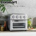 クイジナート Cuisinart ノンフライオーブントースター TOA28J