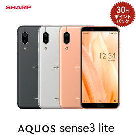 SHARP AQUOS sense3 lite 楽天モバイル対応 simフリースマートフォン