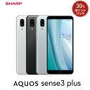 SHARP AQUOS sense3 plus 楽天モバイル対応 simフリースマートフォン SH-RM11