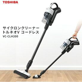 東芝(TOSHIBA) サイクロンクリーナー トルネオV コードレス VC-CLH200