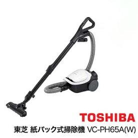 東芝(TOSHIBA) 紙パック式掃除機 VC-PH65A(W)