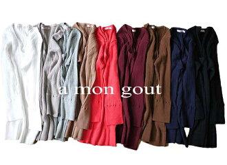 a mon gout am-3137 Amon Grand dam rib knit V neck three-quarter sleeves point digestion