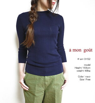 a mon gout am-3152 Amon Grand dam rib knit mock neck seven minutes sleeve point digestion