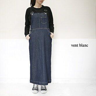 30%OFF SALE/ sale Vent Blanc white wine VBO184414 denim workers dresses point digestion