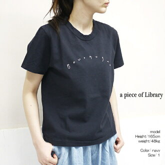 a piece of Library 219120 アピースオブライブラリー Bourgogne short sleeves T-shirt cut-and-sew point digestion