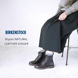 【クーポンで最大10%〜30%オフ】 BIRKENSTOCK ビルケンシュトック BRYSON ブライソン シアリング 1017282