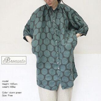 Brocante 37-168L bath Kant Grand shirt-dress waterdrop linen canvas point digestion