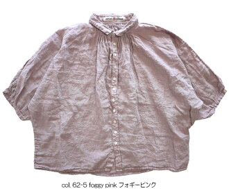 Brocante 38-042L bath Kant Grand shirt new color pink point digestion new work