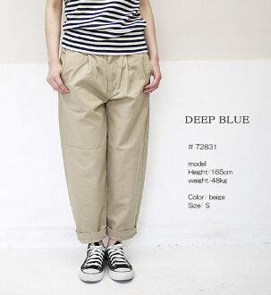 DEEP BLUE 72831深蓝转换宽大的锥形裤子