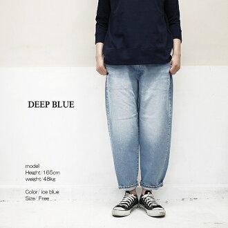DEEP BLUE 72871 Deep Blue ice blue denim underwear 72764 D - プ bulldog - point digestion