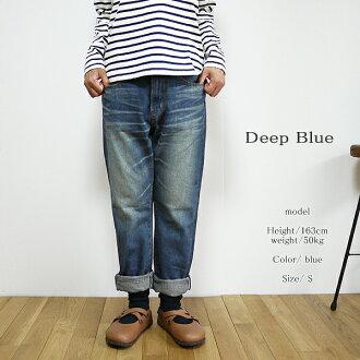 10% off coupon & point up to 26 x 25 (SAT) 10: 00 DEEP BLUE deep blue 72419 12.5 oz sweet woven denim fullengsboy friends pants (2 blue) di - (plastic model) and bull - women's