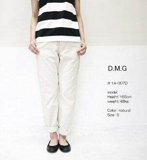 DMG 14-007D Domingo cotton hemp chambray Malin easy underwear D.M.G point digestion