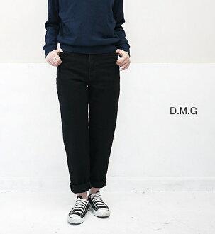 DMG Domingo 14-035C double black denim High Rise tapered pants D.M.G point digestion