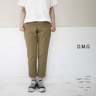 DMG 14-044T Domingo Chino stretch tapered trouser underwear D.M.G point digestion