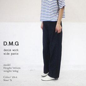 【店内全品ポイント10倍】 ドミンゴ DMG 14-105C パンツ D.M.G サンフォーキンデニム ワークワイドパンツ