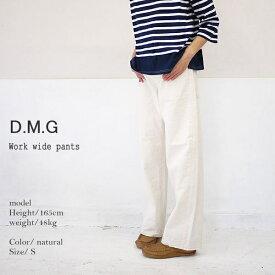【店内全品ポイント10倍】 ドミンゴ パンツ 14-106T DMG D.M.G ネップツイル ワークワイドパンツ