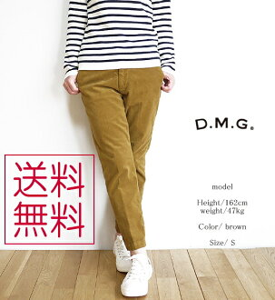 30%OFF SALE/ sale Domingo underwear DMG D.M.G 13-888H 21W stretch corduroy ankle slim trouser underwear lady's latest point digestion