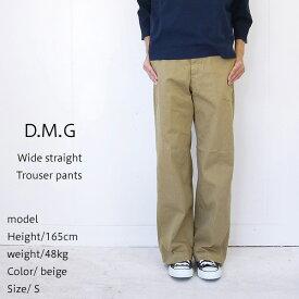 【店内全品ポイント10倍】 ドミンゴ パンツ DMG D.M.G ストレートトラウザーパンツ 14-132T