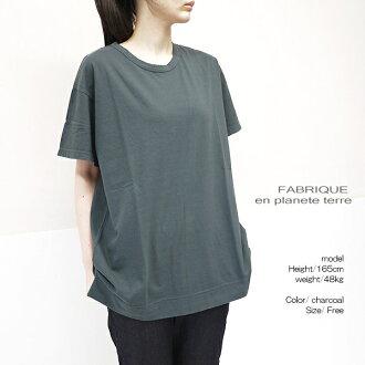 FABRIQUE en planete terre 91014 ファブリケアンプラネテールオーバーサイズチュニック T-shirt point digestion
