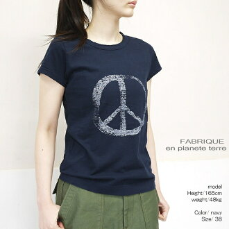 FABRIQUE en planete terre 91019 ファブリケアンプラネテール Basic-t s/s print T-shirt point digestion