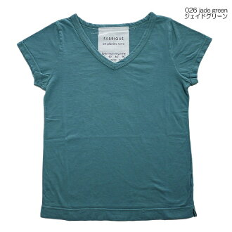 FABRIQUE en planete terre 91008 ファブリケアンプラネテール V S/S-t V neck short sleeves T-shirt new color 026 jade green Jade Green Point digestion