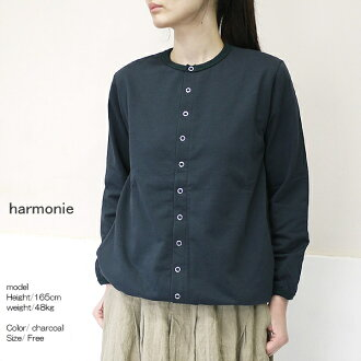harmonie 61920145 アルモニ degree final stage fleece pile ring dot cardigan point digestion