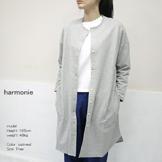 harmonie 61920625 アルモニ degree final stage inlay crew neck long length cardigan point digestion