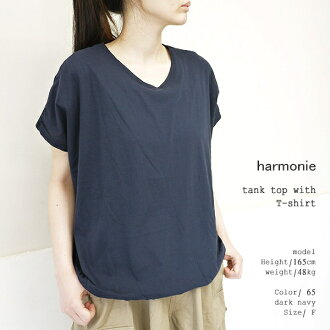 harmonie 61930675 アルモニハイゲージソフト T-cloth tank top relaxation TEE point digestion belonging to