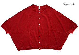 harmonie 8770645 アルモニ digests the T-cloth crew neck dolman cardigan new color point softly