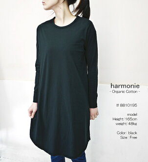 harmonie 8810195 アルモニ digests the T-cloth hem Round One peace point softly