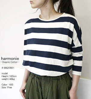 harmonie 8820661 アルモニ digests the sleeve pullover point softly for T-cloth wide horizontal stripe dropped shoulder sleeve eight minutes