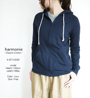 harmonie 8710335 アルモニ digests T-cloth ZIP UP Parker Point softly