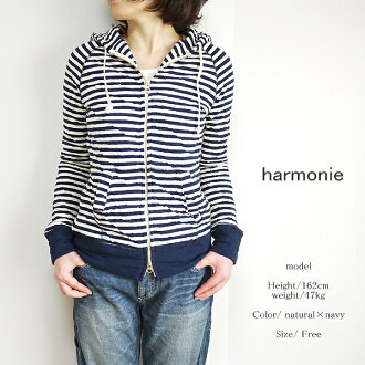 Horizontal stripe double ZIP UP parka harmonie アルモニポイント digestion like swelling dual-layered harmonie 6520421 アルモニ