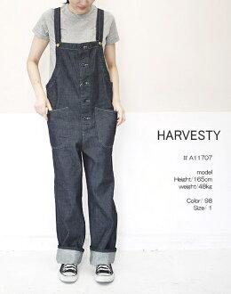 HARVESTY A11707 ハーベスティ 10oz denim overall big size point digestion