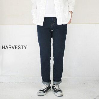 HARVESTY ハーベスティ A11901 easy skinny pants indigo satin stretch point digestion