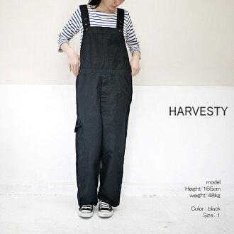 HARVESTY ハーベスティ A11904 overall 60/2 gabardine point digestion