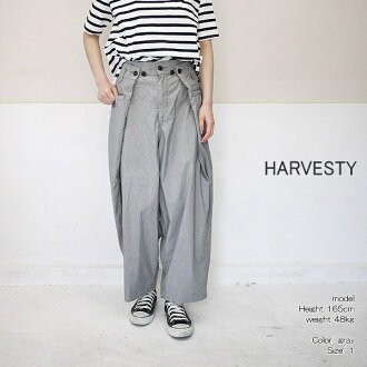 HARVESTY ハーベスティ A11907 big tuck underwear travel typewriter point digestion