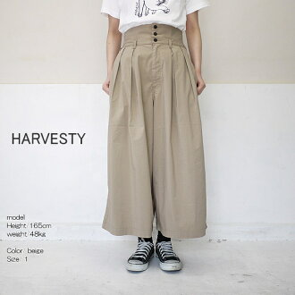 HARVESTY ハーベスティ A21903 High Rise culottes travel typewriter point digestion