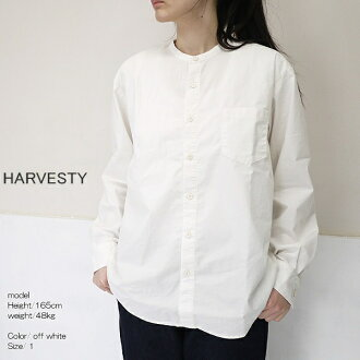 HARVESTY ハーベスティ A31901 travel typewriter band collar shirt point digestion