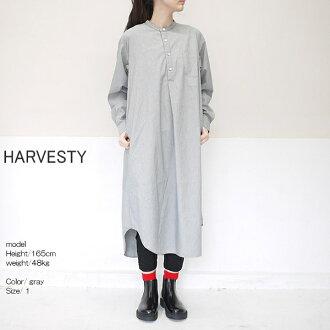 HARVESTY ハーベスティ A41901 travel typewriter shirt-dress point digestion