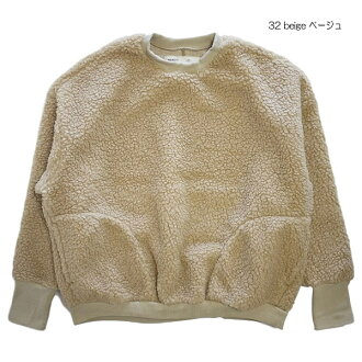 The size cashless reduction new work which HARVESTY ハーベスティ A51705 boa fleece egg pullover new color has a big