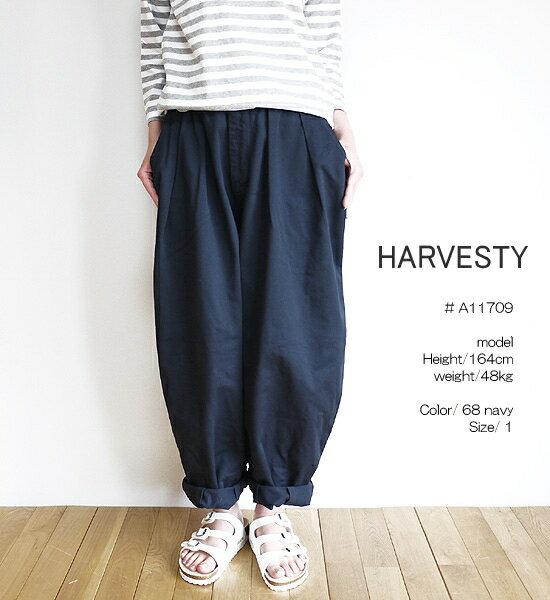【まとめ買い10%OFFクーポン→11/25】 HARVESTY A11709 ハーベスティ サーカスパンツ CIRCUS PANTS 送料無料